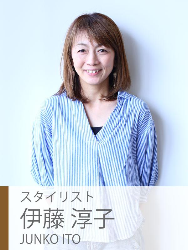 伊藤 淳子
